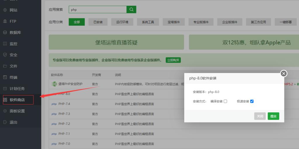 此插件不能与您的PHP版本相兼容